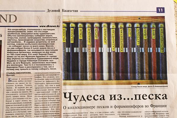 NOUVELLES du KAZAKHSTAN.